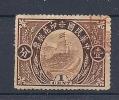 CHN1063 LOTE CHINA  YVERT Nº - 1912-1949 Republik