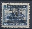 CHN1070 LOTE CHINA  YVERT Nº 761 - China