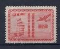 CHN1073 LOTE CHINA  YVERT Nº 599 - 1912-1949 Republik