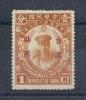 CHN1081 LOTE CHINA   YVERT Nº 25 - Manchuria 1927-33