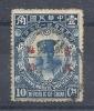 CHN1082 LOTE CHINA   YVERT Nº 27 - Manchuria 1927-33