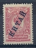 CHN1101 LOTE CHINA BUREAUX RUSSES   YVERT Nº 23 - 1912-1949 Republik