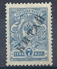 CHN1102 LOTE CHINA BUREAUX RUSSES   YVERT Nº 25 - 1912-1949 Republik