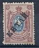 CHN1103 LOTE CHINA BUREAUX RUSSES   YVERT Nº 28 - 1912-1949 Republik