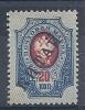 CHN1104 LOTE CHINA BUREAUX RUSSES   YVERT Nº 29 - 1912-1949 Republik