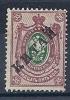 CHN1106 LOTE CHINA BUREAUX RUSSES   YVERT Nº 31 - 1912-1949 Republik