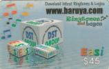 BRUNEI - Www.baruya.com, DST Recharge Card $45, Exp.date 25/11/03, Used - Brunei