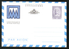 SAN MARINO AEREOGRAMMA 1982 COD. C.1290 - San Marino