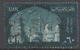 EGYPTE  N°PA 83__OBL VOIR SCAN - Poste Aérienne