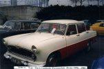 PHOTO .AUTOMOBILE...SIMCA MARLY LAUDAULET REIMS 1999 GROS PLAN VOIR SCANNER POUR DESCRIPTIF  COMPLET - Automobiles
