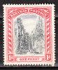 24  Escalier De La Reine à Nassau - MNG - LOOK!!!! - Bahamas (1973-...)