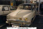PHOTO .AUTOMOBILE...SIMCA TYPE 1300 COUPE  GROS PLAN...NOUZONVILLE GARE 2000.. VOIR SCANNER POUR DESCRIPTIF  COMPLET - Automobiles