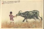 ASIA   HIRTENKNABE       Old Postcard - Cartes Postales