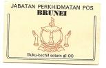 REF LANV4 - BRUNEI - CARNET AVEC 2 PANNEAUX DE 4 TP A L'EFFIGIE DU SOUVERAIN  5 ET 10 SEN - Brunei (1984-...)