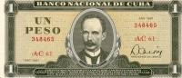 Cuba P.102b  1 Peso 1981 Unc - Cuba