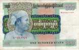BURMA 100 KYATS 1976 PICK 61 VF - Myanmar