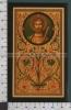 Xsb97 SAN GIUDA TADDEO APOSTOLO MARTIRE IN PERSIA Num. 259 ALBUM DEI SANTINI Adesivo Riproduzione - Religione & Esoterismo