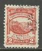 Deutsches Reich Privatpost Stadtpost  G. Arnold 2 Pfg. Heidelberg 1886 - Private
