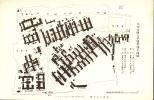 JAPAN   JAPON  PLAN OF FACULTY OF MEDICINE  FUKUOKA ???   Old Postcard - Japan
