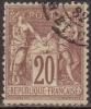 France N° 67 Obl. Cote : 15.00 € - 1876-1878 Sage (Type I)