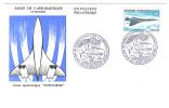 VEND TIMBRE N° PA 43 SUR F.D.C. - SOIE , 01 JUIN 1969 !!!! - FDC
