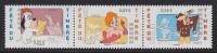 = Fête Du Timbre 2008 Personnages Dessins Animés De Tex Avery: Droopy, La Girl Et Le Loup, 4146 4147 Et 4148 - Unused Stamps
