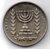 ISRAELE 1/2 LIRAH 1980 - Israele
