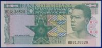 GHANA 1 CEDI 1982 FDS #B1015 - Ghana