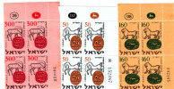 Israel  -plate Block - Israel
