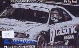 NISSAN * Télécarte JAPON VOITURE (22) Phonecard JAPAN *  Telefonkarte * AUTO * CAR * WAGEN - Cars