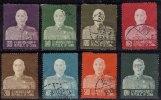 Taiwan 1953 N°Y.T. :  160F,160G,160J,160L,160N, 160P,160Q Et 160R Obl. - 1945-... Republiek China
