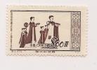 Timbre , CHINE , CHINA , 800 - 1949 - ... République Populaire