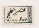 Timbre , CHINE , CHINA , 800 - 1949 - ... People's Republic