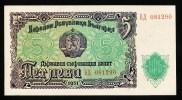 """5 Leva    """"BULGARIE""""       1951  UNC    Usagé2 - Bulgarie"""