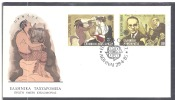 Greece 1518 -1519 FDC First Day Cover 1984 Europa - FDC
