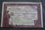 MINES (lignite) De BALIA -KARAIDIN  Empire Ottoman Turquie Constantinople Le 20 Février 1923 Titre /action - Mineral