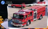 TELECARTE CHINOISE ...MAGNIFIQUE CAMION DE POMPIERS..... GROS PLAN. ....VOIR SCANNER - Pompiers