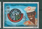 1976-Somalia-Mi: 236 (**) - Somalie (1960-...)