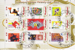 JEUX OLYMPIQUES/FLAMME/BASKET BALL/HOCKEY SUR GAZON/TENNIS/TIMBRES//MALAWI Obl (D1433A) - Jeux Olympiques