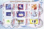 JEUX OLYMPIQUES/FLAMME/HOCKEY SUR GLASSE/CYCLISME/VOILE/ESCRIME/TIMBRES//MALAWI Obl (D1432A) - Jeux Olympiques