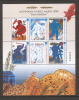 """GREECE 2003 (Vl 2197-2202) Olympic Games """"The Athletes"""" - 12th Issue Sheetlet MNH - Griechenland"""