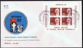 1982  Exposition Phialtélique Des Jeunes Bloc Feuillet FDC Non Adressé - FDC