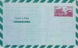 Lebanon, Aerogramme  25 Piastres Beirut Airport, Superb Condition-MNH- SKRILL PAYMENT ONLY - Lebanon