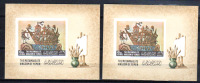 Yemen  1967, Tableau De Abu Zayd, Mi  BK 46 B**, Cote 12 €, - Arte