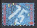 Belgique N° 2306 ** 75ème Ann De L´Office Des Chèques Postaux - 1988 - België
