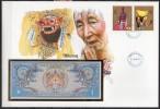 Numislettre - (Timbres + Billet) - Bhutan - 1985 - Bhutan