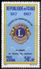 CHAD 1967 MNH** - Lions Club For Blind - Mi 178, YT A.36, Sc CB4 - Rotary, Lions Club