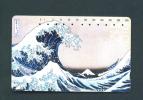 JAPAN  -  Magnetic Phonecard As Scan (290-146) - Japon