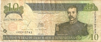 BILLETE DE REP. DOMINICANA DE 10 PESOS ORO DEL AÑO 2003 SERIE JU (BANKNOTE) - República Dominicana
