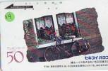 Télécarte JAPON * Cyclisme (29) FIETS * RADFAHREN * VELO FAHRRAD RADSPORT * FIETSEN * Cycling * Phonecard Japan - Sport